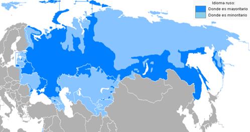 Se habla ruso